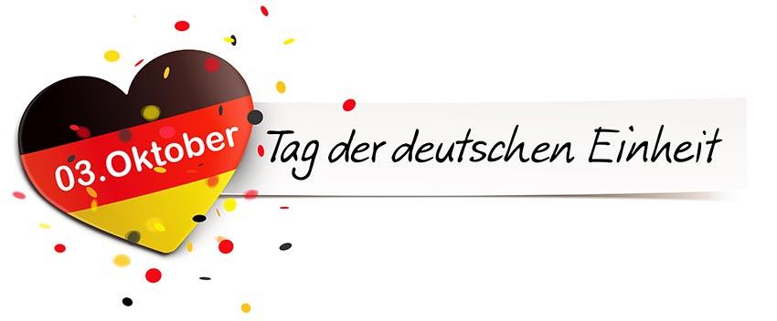 3 октября. День Германского единства