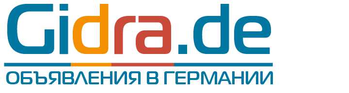 GIDRA.DE - Объявления в Германии