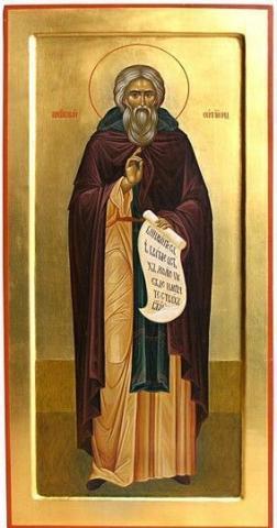 Мерная икона на заказ