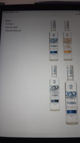 Продам водку производство белоруссии
