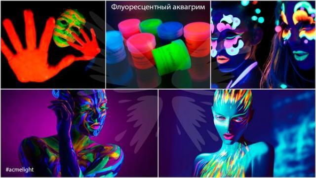 Светящиеся краски для ночной вечеринки! Светящийся боди-арт, макияж, маникюр