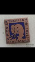 Продам антиквариат в германии