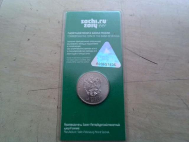 Сочи 2014 ,25 руб юбилейная ,олимпиада