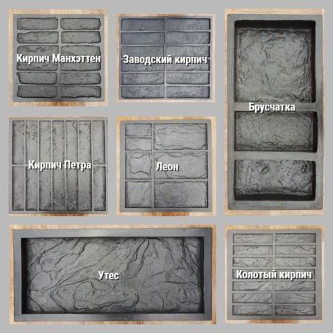 Формы для производства камня и декоративных изделий