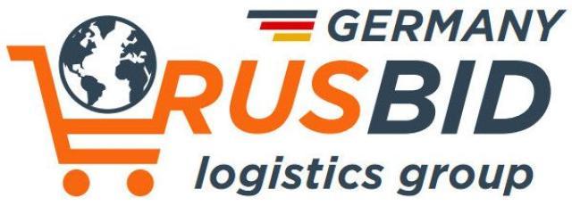 Доставка из германии и европы в россию и по всему миру