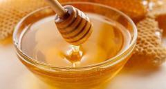 Продам натуральный мёд оптом.