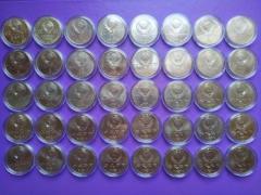 Юбилейные рубли cccp 1970 - 1991