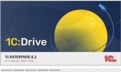 1c:drive - программа для автоматизациибизнеса