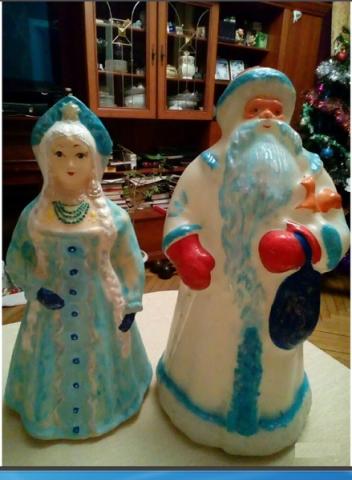 Дед мороз и снегурочка ссср