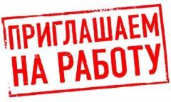 Строители, водители, работники складов/заводов