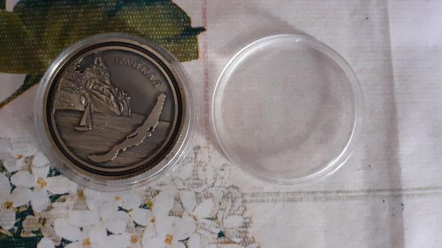 Настольная медаль о байкале