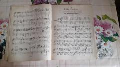 Антикварные ноты
