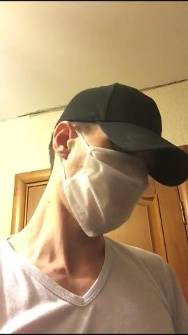 Wiederverwendbare schützende gesichtsmaske