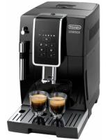 Neue automatische kaffeemaschine de ' longhi dinamica ecam 350. 15. B