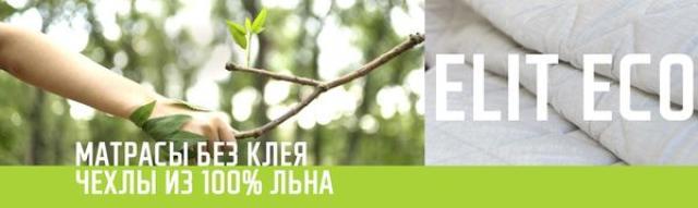 Матрасы кровати boxspring оптом из беларуcи от производителя