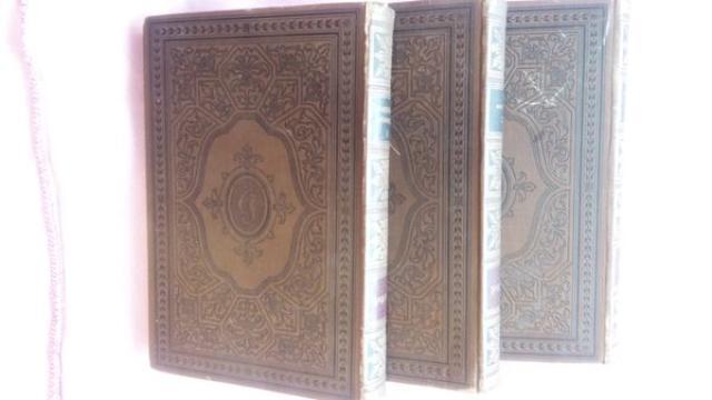 Книги старые