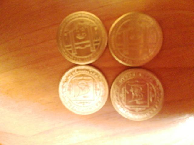 Ich werde münzen kaliningrad verkaufen