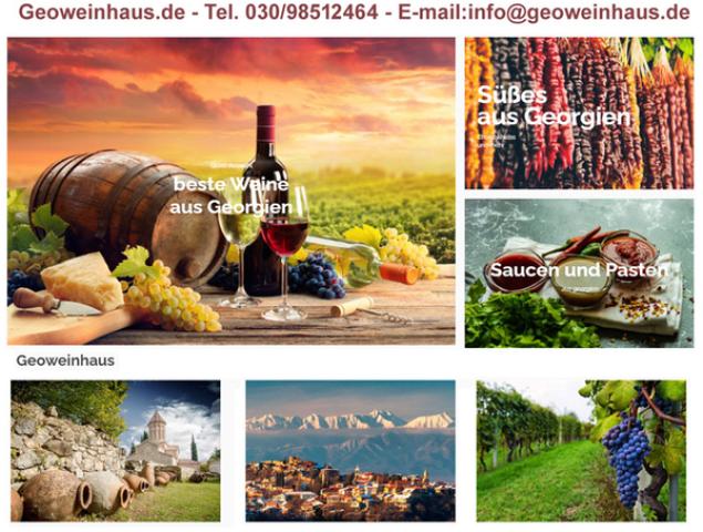 Грузинские вина и продукты из грузии