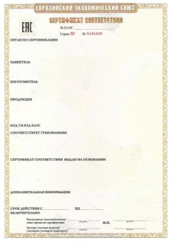 Eac-zertifizierung