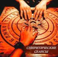 Astrology-tarolog-numerologiya