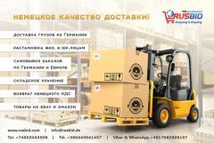 Rusbid germany-доставка товаров и грузов из германии и европы
