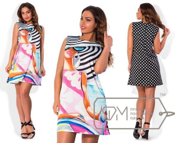 Продажа модной женской одежды оптом, B2B