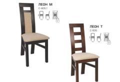 Продам деревянные стулья. Пр. Украина.