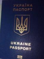 Паспорт Украины, загранпаспорт