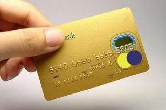 Помогу в оформлении кредита в Германии Российским гражданам