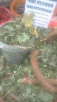 Продам лесной чай с Приморского края и т.д