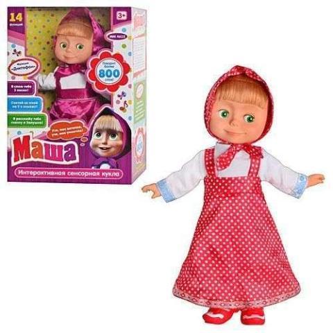 Интерактивная кукла Маша-сказочница на пульте управления