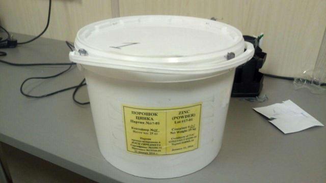 Продам стабильный изотоп Zn-66