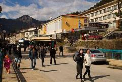 Инвестиционный проект в Болгарии.