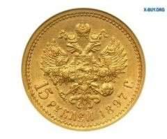 Золотая Монета 15 Рублей Николая ІІ, Вес Чистого Золота - 11,61 Г (Проба 0,900)