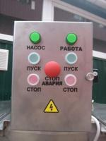 Станция подготовки рассола СР-400