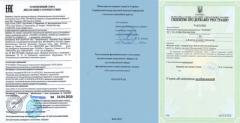 Семейный лечебный прибор Паркес-Л-Medicus 923 программы