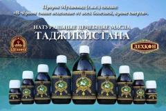 Масло черного тмина с гарантии качество