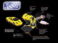 AR Racer Speed оригинальный подарок
