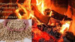 Производим и реализуем Топливные Брикеты и Гранулы - Прочие товары