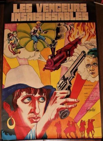 Эксклюзив Плакат к фильму