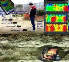 Мобильный  детектор  минералов  и  рудных месторождений