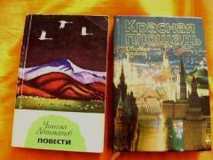 Совершенно редкие винтажные и старинные книги на русском