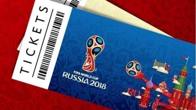 Реализуем билеты на чемпионат мира по футболу 2018